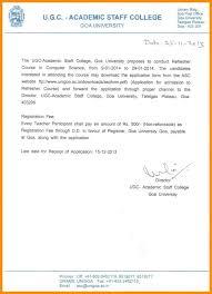 Resume Responsibilities Computer Teaching Experience Certificate