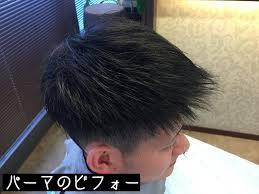 高松市のヘアサロン男のbondは美容室と理容室を併設する男性の美容を