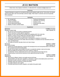 Resume Opening Statement The Best Resume Resume For Study