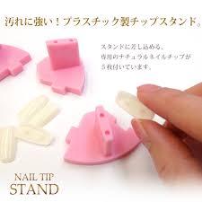 ネイル チップ付きネイルチップスタンド ピンク ブラック ホワイト
