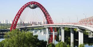 Необычные мосты России Моя Планета Необычные мосты России