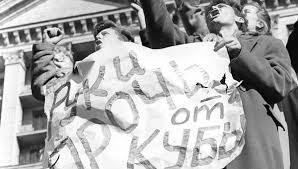 Карибский Кубинский кризис года Справка РИА Новости   Карибский кризис 1962 года