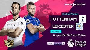 Premier-League-Tottenham-vs-Leicester-iJube