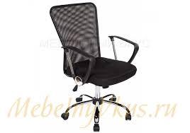 Тканевые <b>компьютерные кресла</b> - купить недорого от ...