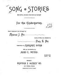 Printable Spelling Worksheet Made By Joel No 1 Kindergarten Music ...