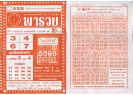 lottery essay thesis the lottery essay thesis