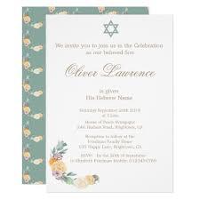 Baby Naming Ceremony Hebrew Boy Invitation