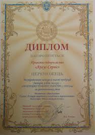МОДУЛЬНЫЕ КОТЕЛЬНЫЕ АРГУС СЕРВИС ПРОИЗВОДСТВО КОТЕЛЬНЫЕ   Аргус Сервис 100 лучших товаров Украины Диплом