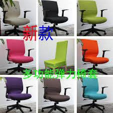 one piece chair cover quality elastic chair cover dining chair cover elastic computer chair cover