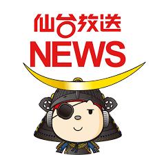 宮城 県 コロナ 感染 者 速報 今日