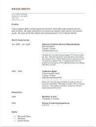 Emergency Medical Technician Resume | Ophion.co