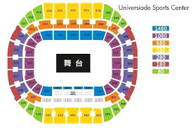 bruins seat finder bruins seating chart lovely o r g china travel and td garden bruins