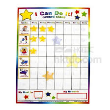 My Reward Board Kids Reward And Responsibility Chart Kids Reward And