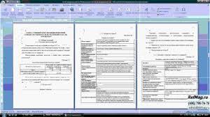 Оценка стоимости товарного знака диплом Оценка стоимости товарного знака на примере ОАО НК Роснефть