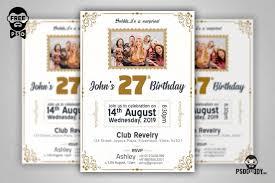 Birthday Invitation Flyer Social Media Free Psd Template