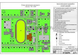 Диплом ПГС Спортивный комплекс с залом в г Нарьян Мар Нарьян Мар Спортивный комплекс с залом в г