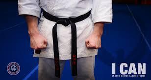 black belt club dojoupdate com