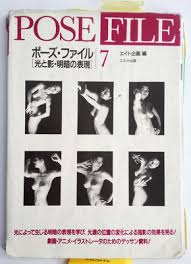 posefile 7 book cover the best figure drawing reference book