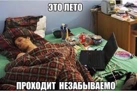 Курсовые контрольные и дипломные работы Сургут ВКонтакте Основной альбом
