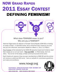 feminism definition essay on family article how to write  feminism in