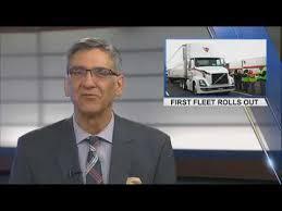 Fleet Farm Auto Center Wqow Mills Fleet Farm Chippewa Falls Distribution Center Update