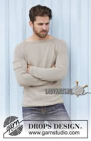 "Вязаный спицами модный мужской <b>джемпер</b> реглан ""Картер"" от ..."