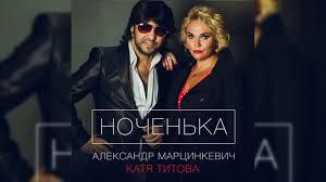 Aleksandr Martsinkevich From Ukraine Popnable