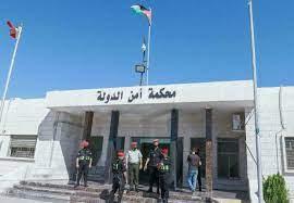 """الأردن: الحكم على رئيس الديوان الملكي السابق باسم عوض الله والشريف حسن بن  زيد بالسجن 15 عاما في قضية """"الفتنة"""""""