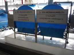 Химические методы очистки воды Станция дозирования реагентов Невинномысская ГРЭС