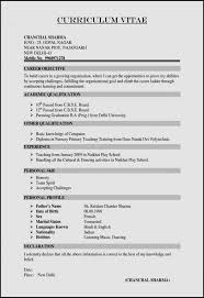 It pays well , there are plenty of holidays, and there's undoubtedly a lot of job satisfaction to be had from this is a great sample résumé for teachers. 30 Curriculum Templates For Teachers Cover Letter Templates Sample Resume Format Job Resume Format Resume Format Download