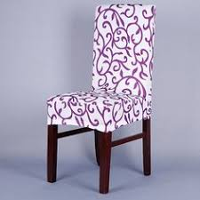 6 7 fantastic stretch short removable dining room office stool chair cover slipcover ebay