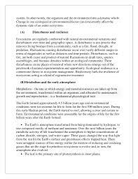 ecology  holocoenotic 15 system