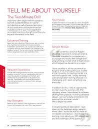 Transferable Skills Worksheet 2019 2020 Career Exploration And Success Career Internship