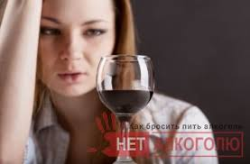 Алкоголизм как девиантное поведение курсовая Как бросить пить   Алкоголизм как девиантное поведение курсовая фото 80