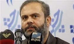 Image result for «سید عبدالله صفیالدین» نماینده حزبالله لبنان در ایران