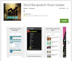 Stock Bangladesh Share Update Android Application