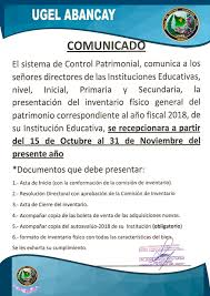 Recepcion De Inventario Fisico 2018 Inicial Primaria Y