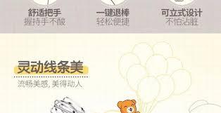 máy đánh trứng amica Bear / Cubs DDQ-B02F1 Eggbeater Electric hộ gia đình  Máy trộn cầm tay công suất cao Máy và mì đánh trứng bằng tay | Nghiện  Shopping