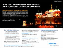 senior engineer company philips healthcare