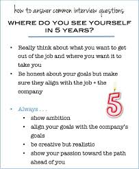 Common Interview Questions: Where do you see yourself in 5 years?