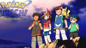 Pokemon movie [Jirachi- wish maker] In hindi