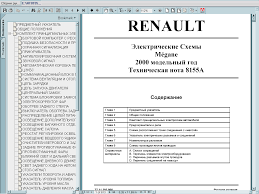 renault master wiring diagram renault wiring diagrams online renault clio wiring diagrams renault wiring diagrams