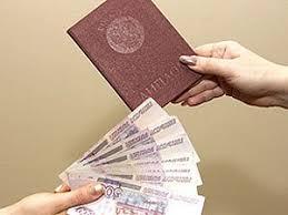 Условия и способы оплаты купленных документов на сайте diploms  Оплата дипломов