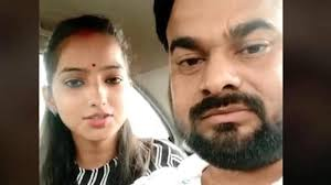 Bareilly Bjp Mlas Daughter Sakshi Misra Husband Get Police