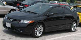 File:2006-07 Honda Civic Si coupe.jpg - Wikimedia Commons