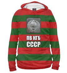 Худи ПВ КГБ Мужские