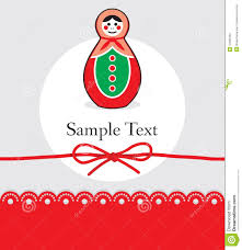 christmas gift card template stock photography image 31066422 christmas gift card template