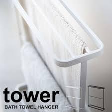 Bath towel hanger Diy Tower tower Bath Towel Hanger bkwh bath Towel Credit Rakuten Seikatsu Zakka 30s Tower tower Bath Towel Hanger bkwh bath