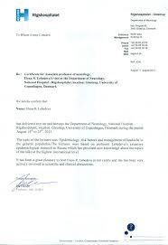 Невролог в Екатеринбурге д м н Лебедева Елена Разумовна активная научная работа по проблемам головных болей и научное руководство по выполнению 5 кандидатских диссертаций ведущий невролог Екатеринбурга