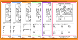 Year 4 Rounding Worksheets Wimbledon Colour by Numbers | Classroom ...